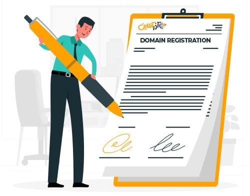 مدارک مورد نیاز برای ثبت دامنه .ir