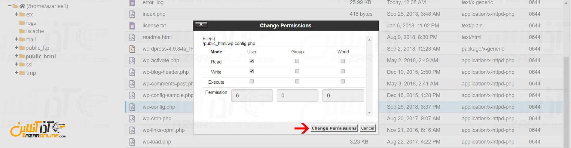 تغییر permission به 600