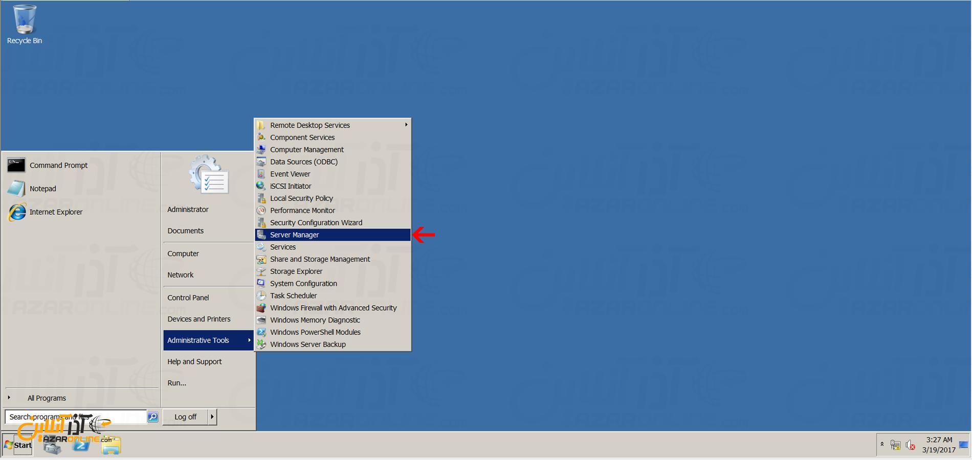 آموزش نصب iis در ویندوز 2008 - باز کردن سرور منیجر