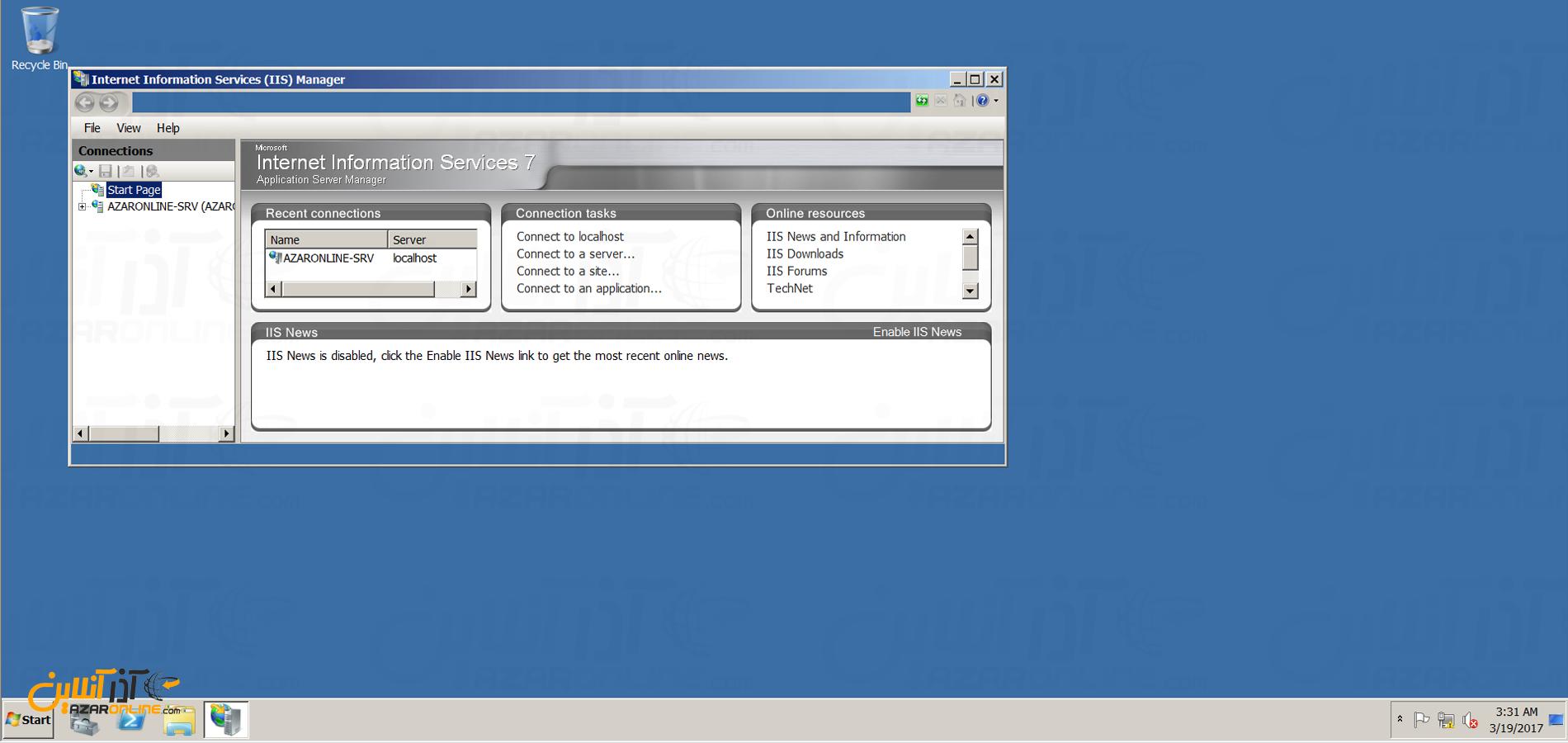 آموزش نصب iis در ویندوز 2008 - نمایی از IIS Manager