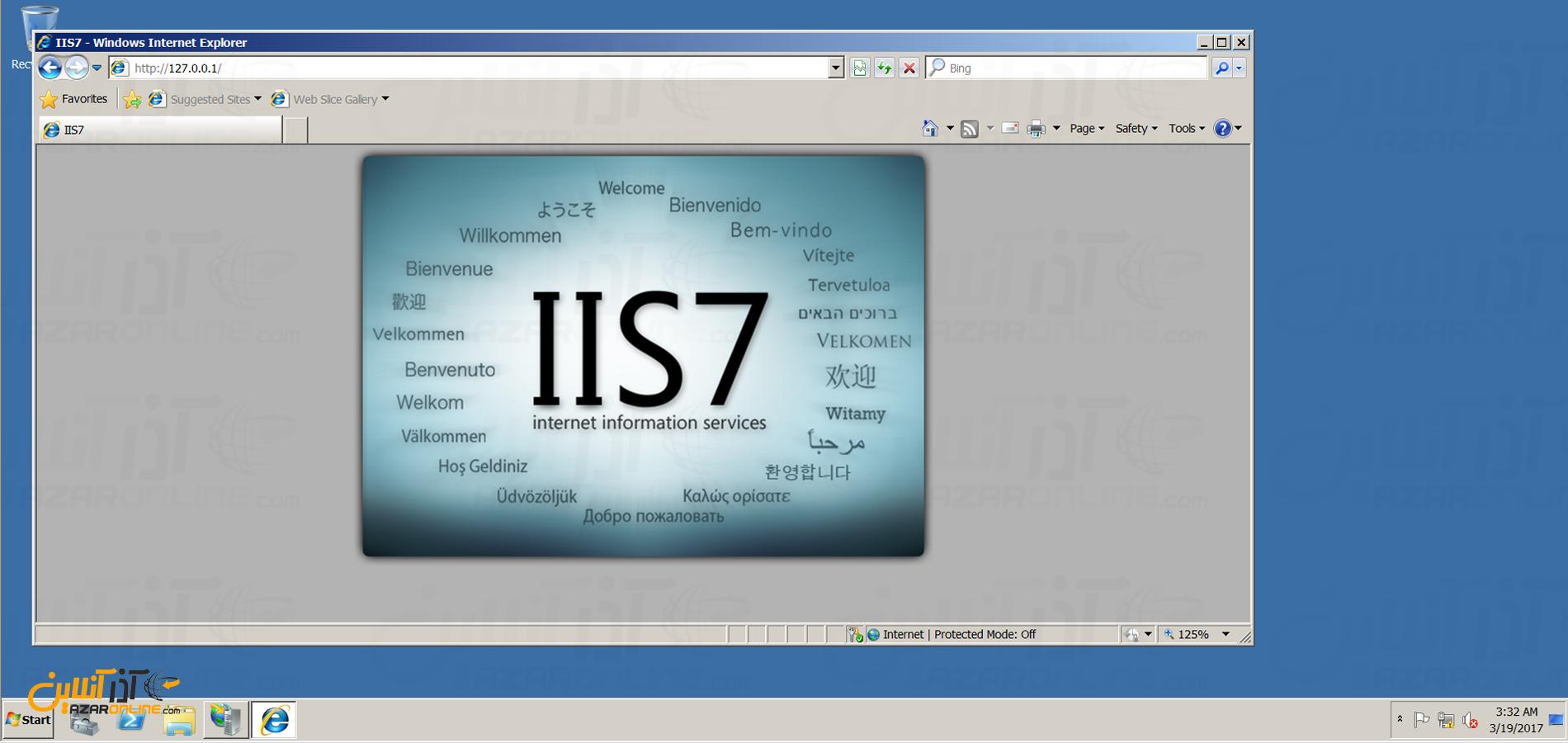 آموزش نصب iis در ویندوز 2008 - نصب موفق IIS