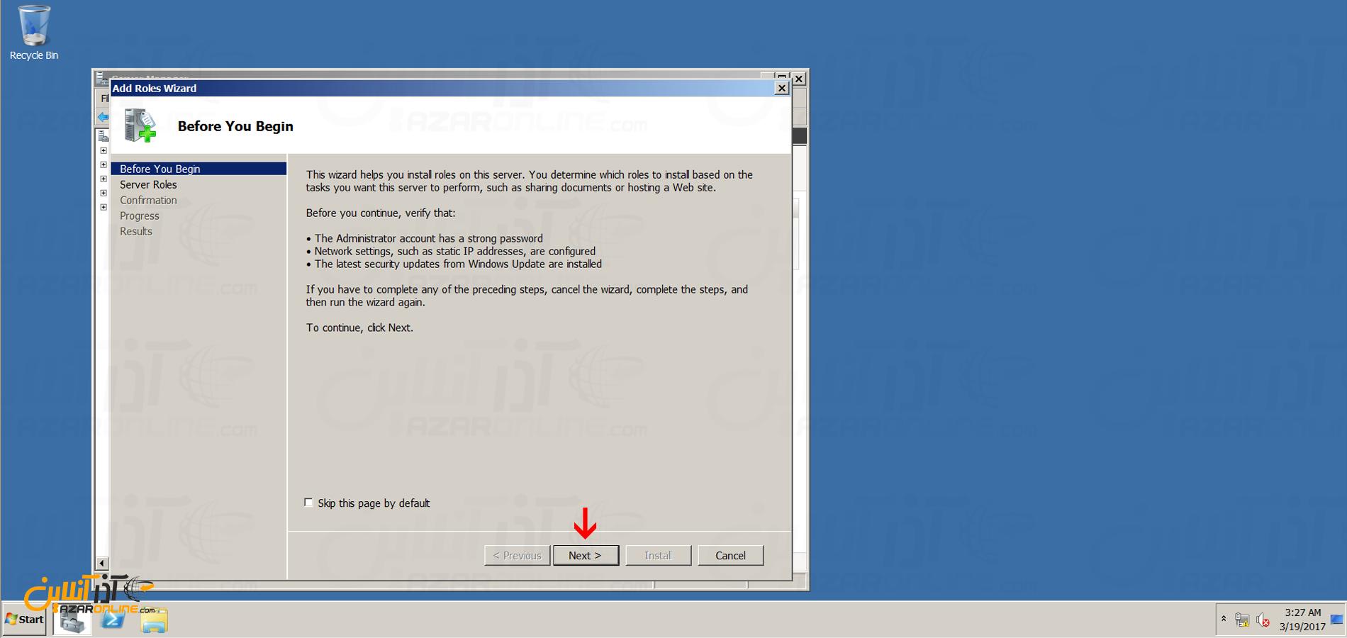 آموزش نصب iis در ویندوز 2008 - مرحله بعدی