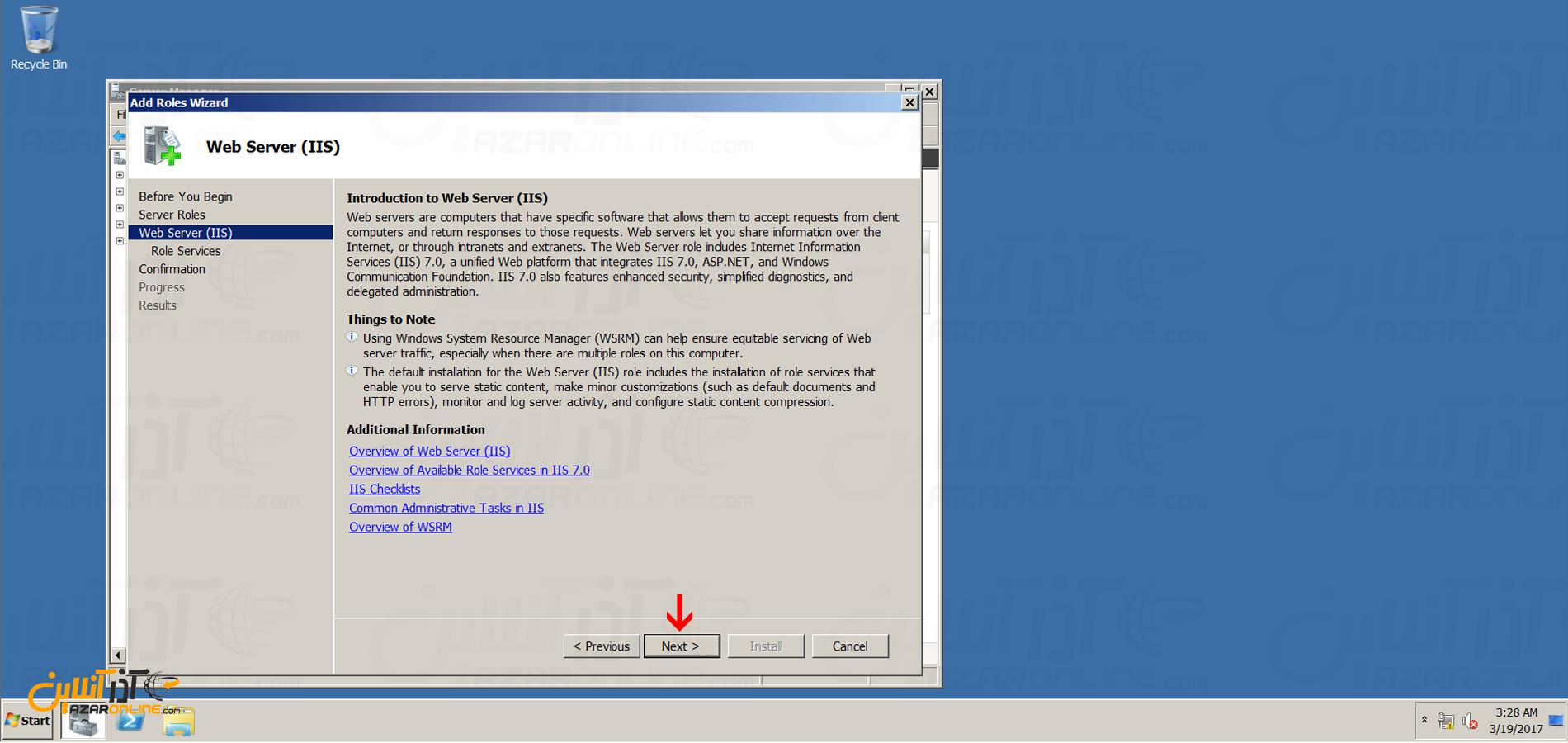 آموزش نصب iis در ویندوز 2008 - معرفی IIS