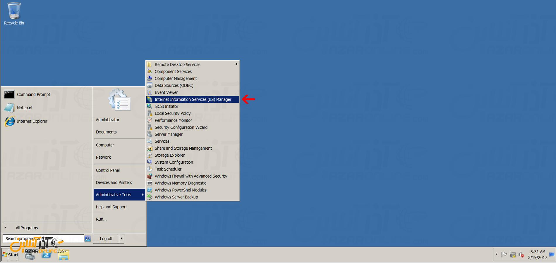 آموزش نصب iis در ویندوز 2008 - باز کردن مدیریت IIS
