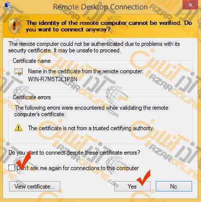 وصل شدن به سرور مجازی ویندوز