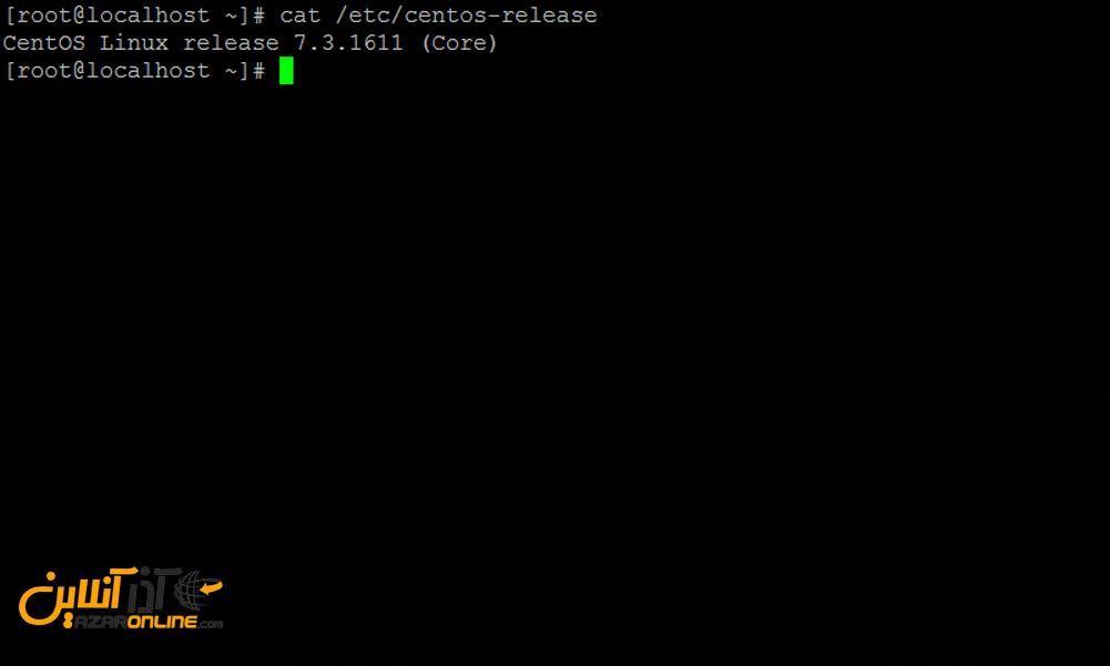 بررسی کامل جزئیات نسخه لینوکس سرور