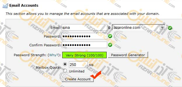 آموزش درست کردن ایمیل