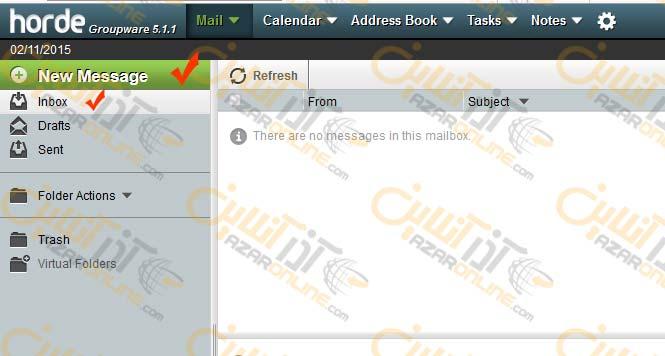آموزش Webmail