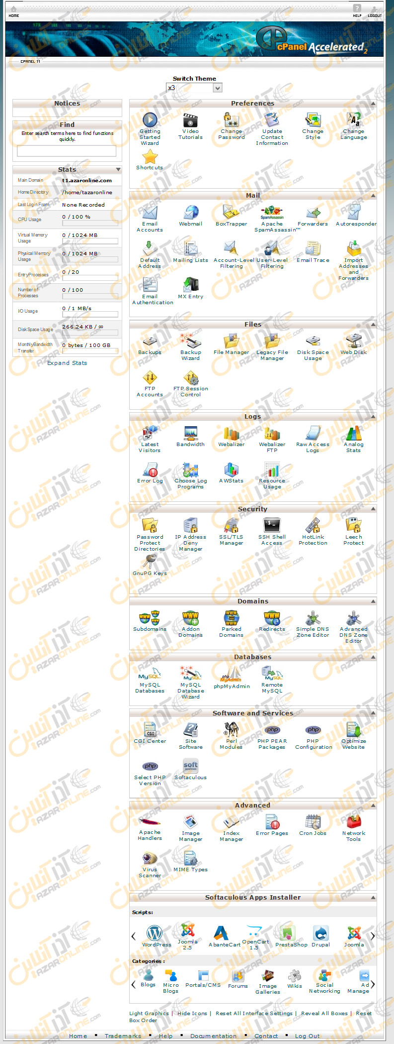 cpanel-home-final