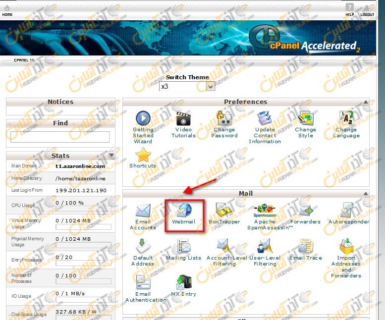 webmai-icon