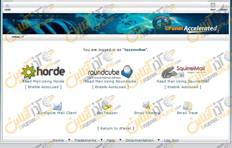 آموزش وب میل webmail