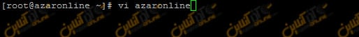 آموزش نحوه کار کردن با ویرایشگر vi در لینوکس
