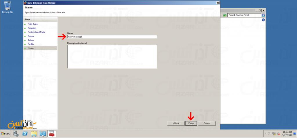 تنظیم فایروال و باز کردن پروتکل ICMP در سرور 2008 - وارد کردن نام