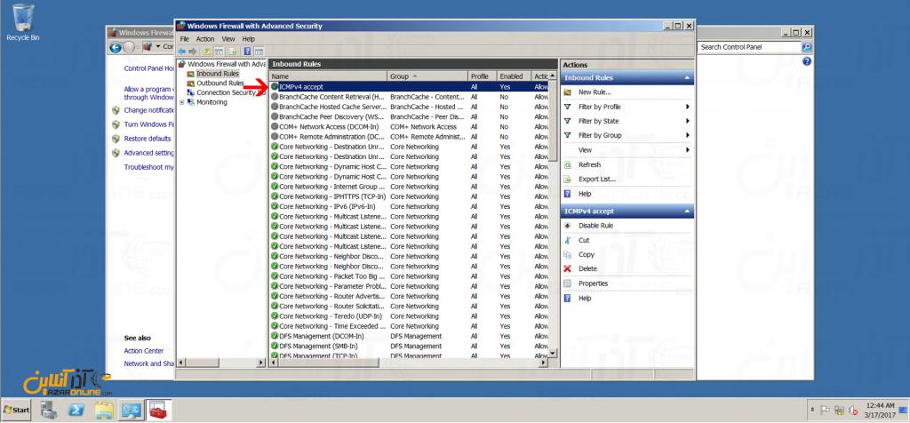 تنظیم فایروال و باز کردن پروتکل ICMP در سرور 2008 - رول ایجاد شده