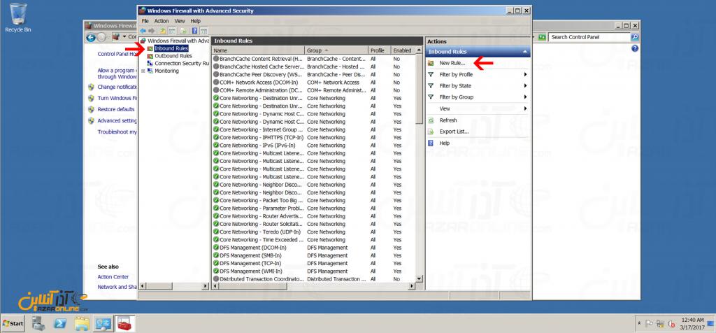 تنظیم فایروال و باز کردن پروتکل ICMP در سرور 2008 - new Rule