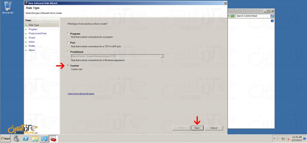 تنظیم فایروال و باز کردن پروتکل ICMP در سرور 2008 - Rule Custom