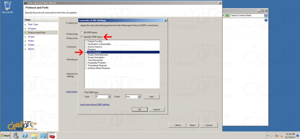 تنظیم فایروال و باز کردن پروتکل ICMP در سرور 2008 - Echo request