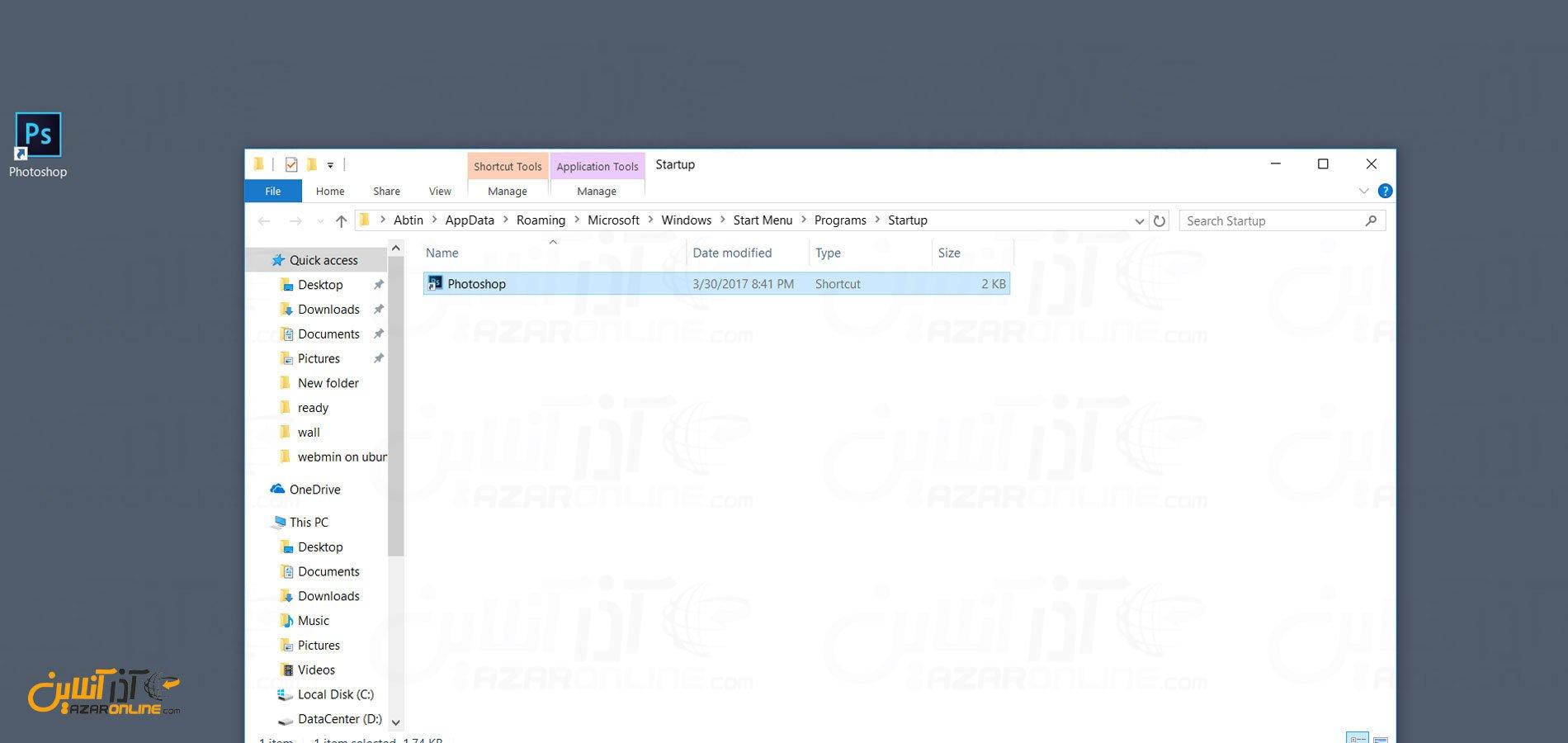 چگونگی افزودن فایل و پوشه به startup - Paste کردن برنامه مورد نظر
