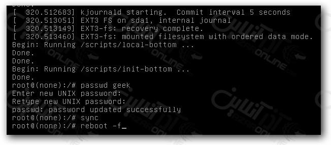 بازیابی پسورد فراموش شده در ubuntu