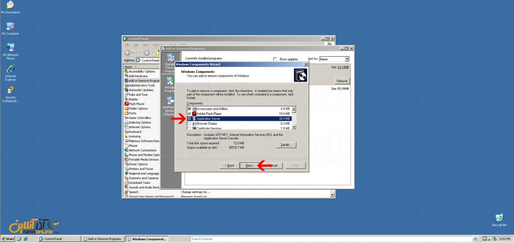 آموزش نصب IIS در ویندوز 2003 - اپلیکیشن سرور