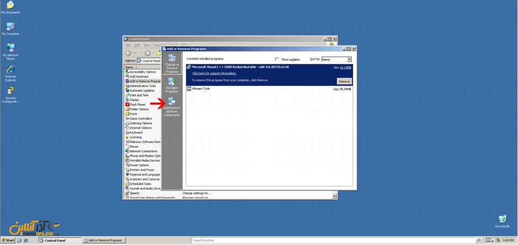 آموزش نصب IIS در ویندوز 2003 - ویندوز کامپوننت