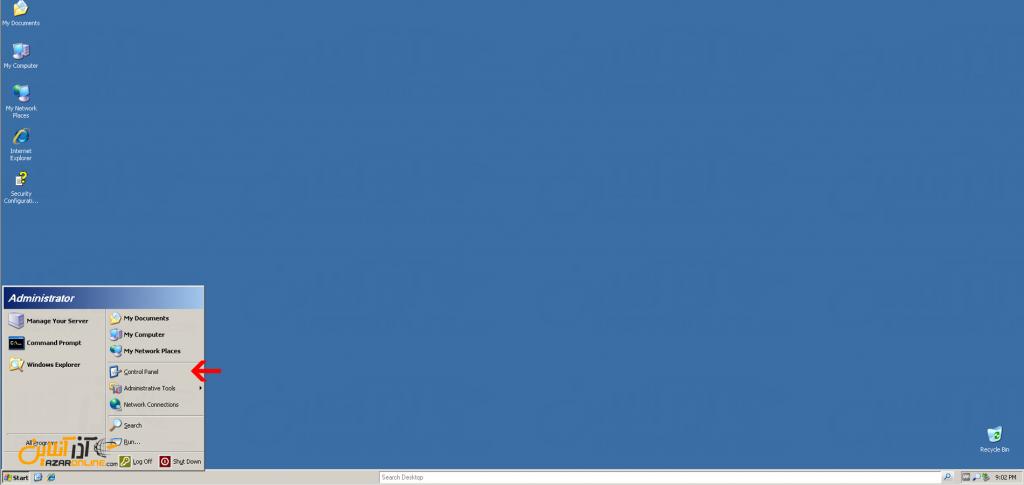 آموزش نصب IIS در ویندوز 2003 - باز کردن کنترل پنل