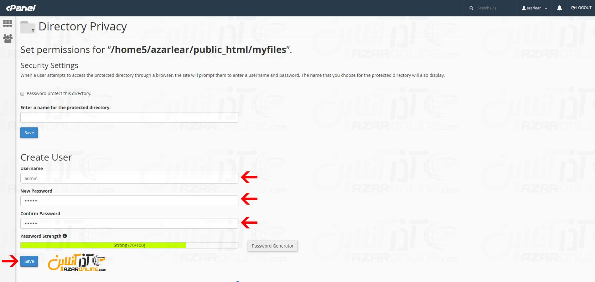 ساخت یوزر برای ورود به یک فولدر در آپشن password protect