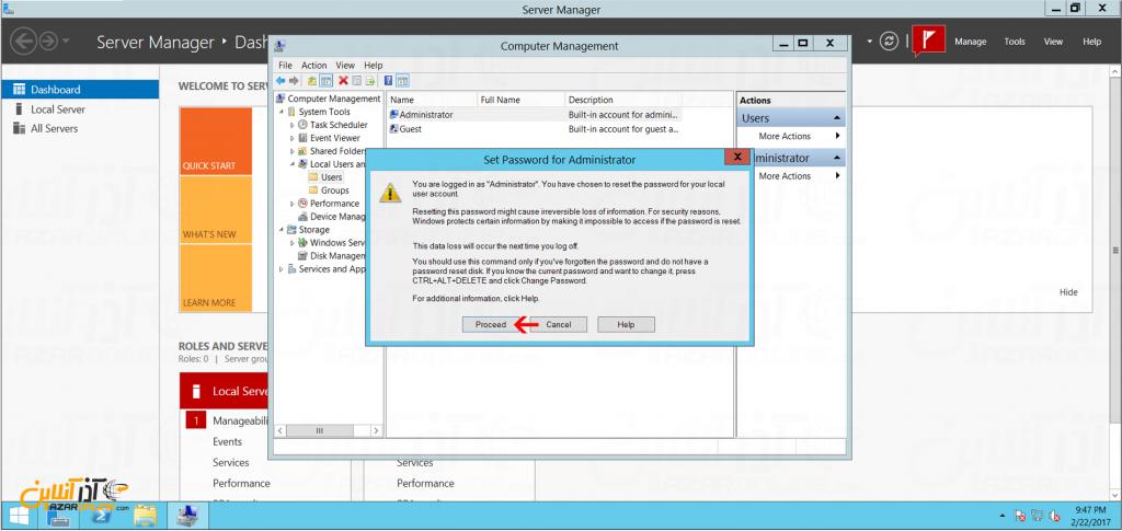 تغییر پسورد سرور مجازی ویندوز - کلیک بر روی proceed