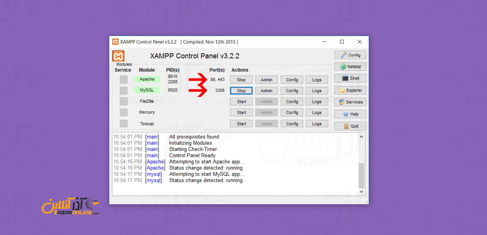 آموزش نصب و راه اندازی xampp - اجرای xampp