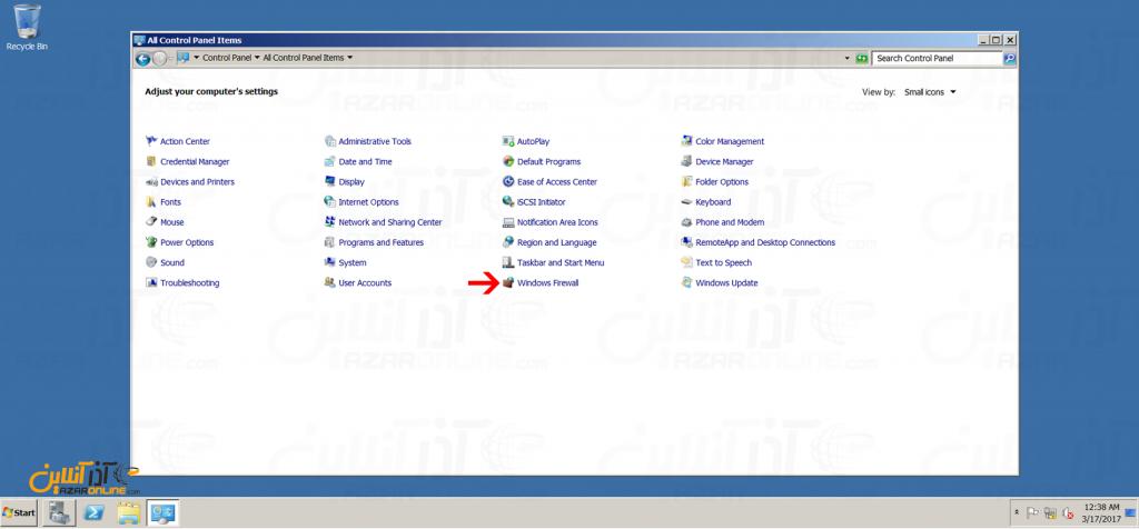 باز کردن پورت در ویندوز سرور 2008 - باز کردن فایروال
