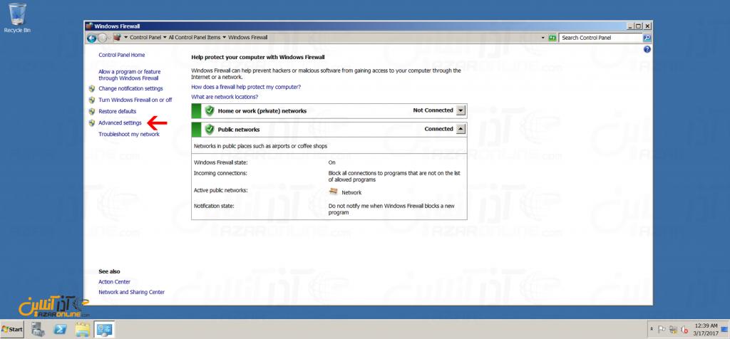 باز کردن پورت در ویندوز سرور 2008 - Advanced firewall setting