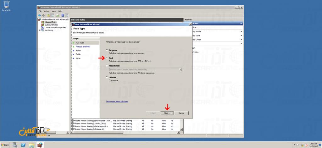 باز کردن پورت در ویندوز سرور 2008 - port Rule