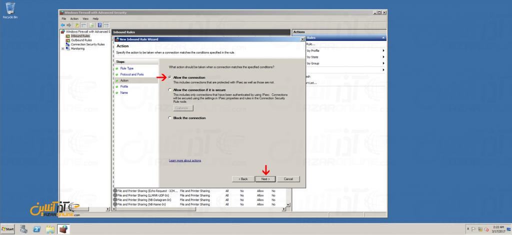 باز کردن پورت در ویندوز سرور 2008 - دسترسی رول