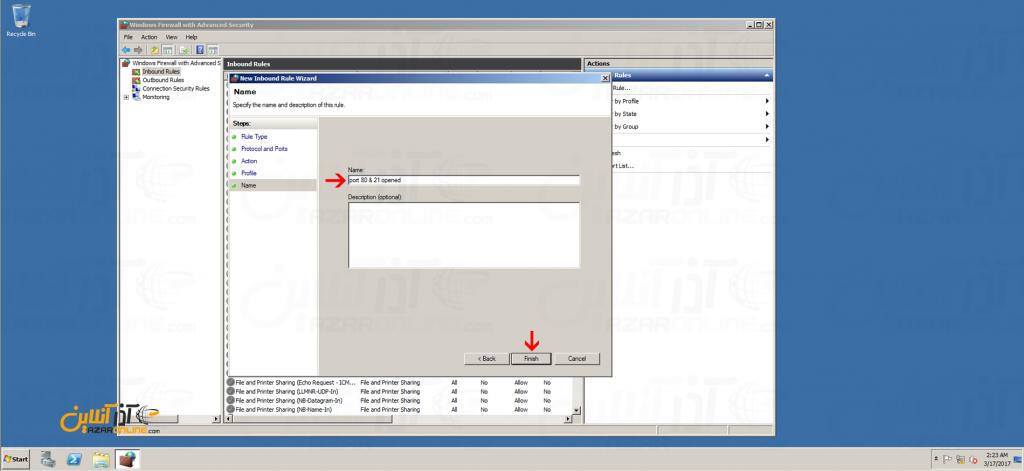 باز کردن پورت در ویندوز سرور 2008 - وارد کردن نام رول