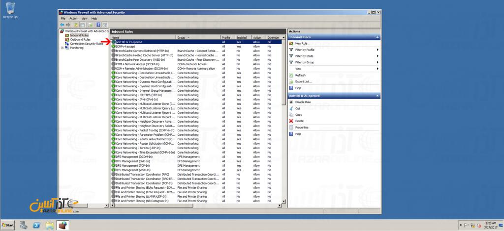 باز کردن پورت در ویندوز سرور 2008 - پورت ایجاد شد