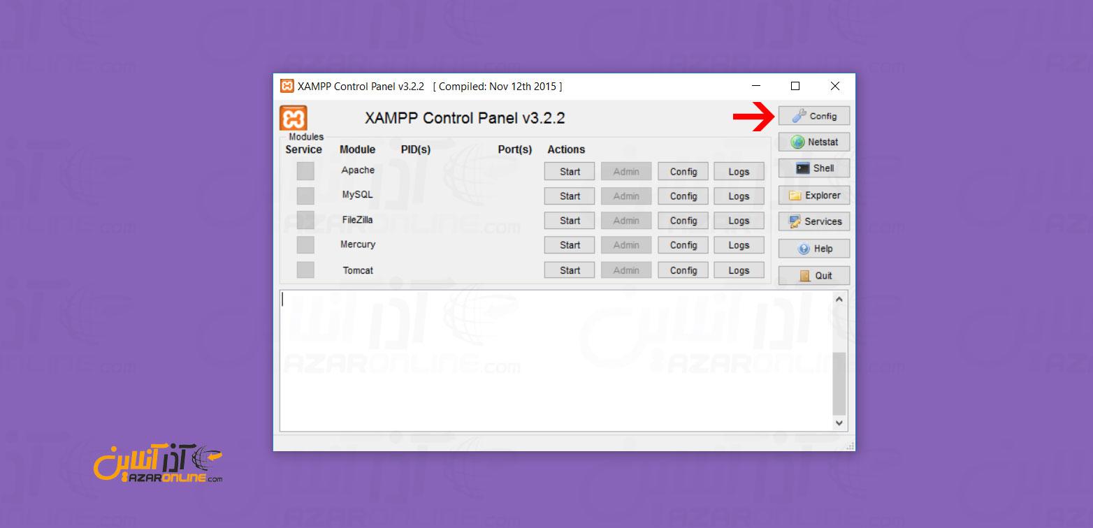 رفتن به بخش تنظیمات xampp
