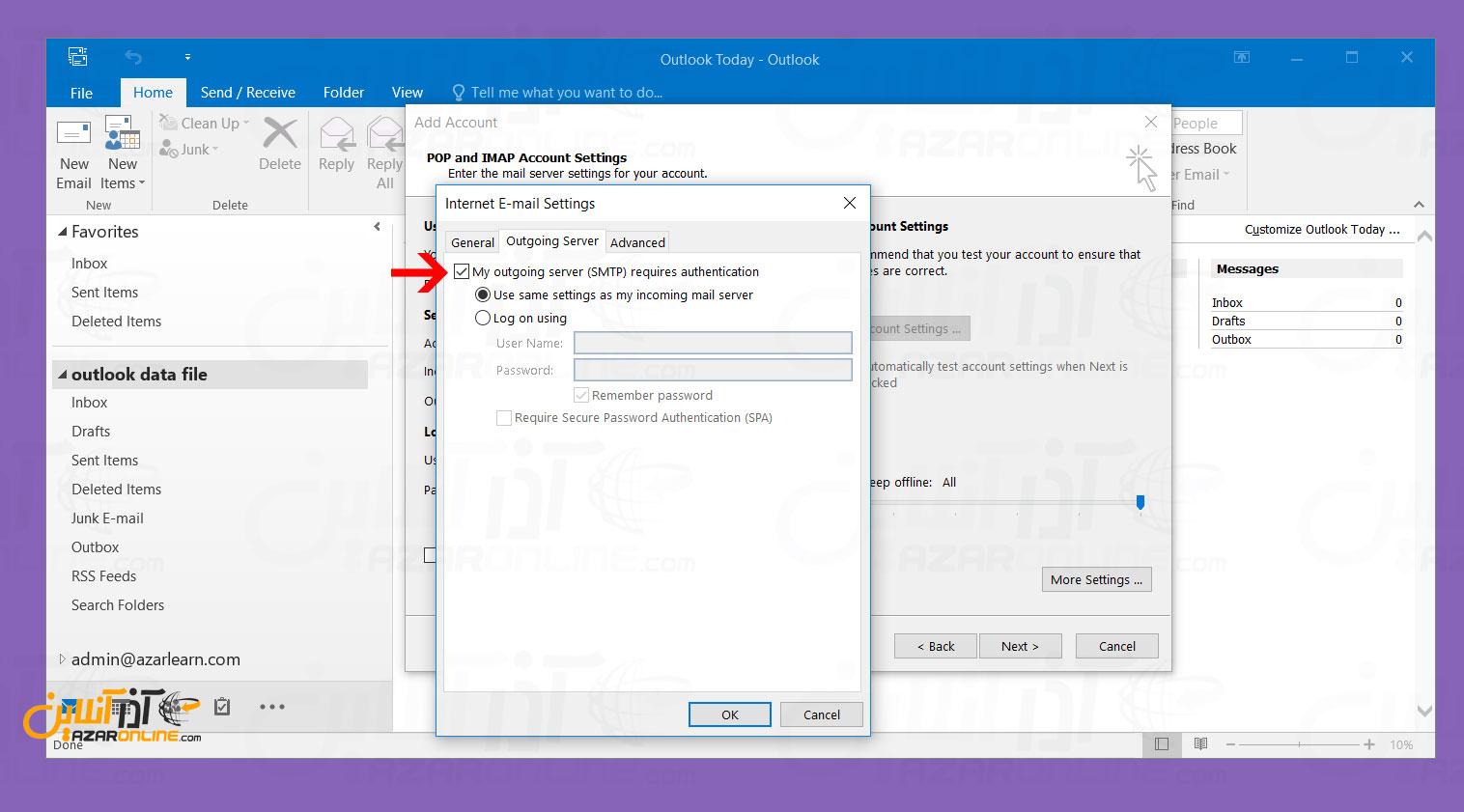 تنظیم سرور SMTP شخصی