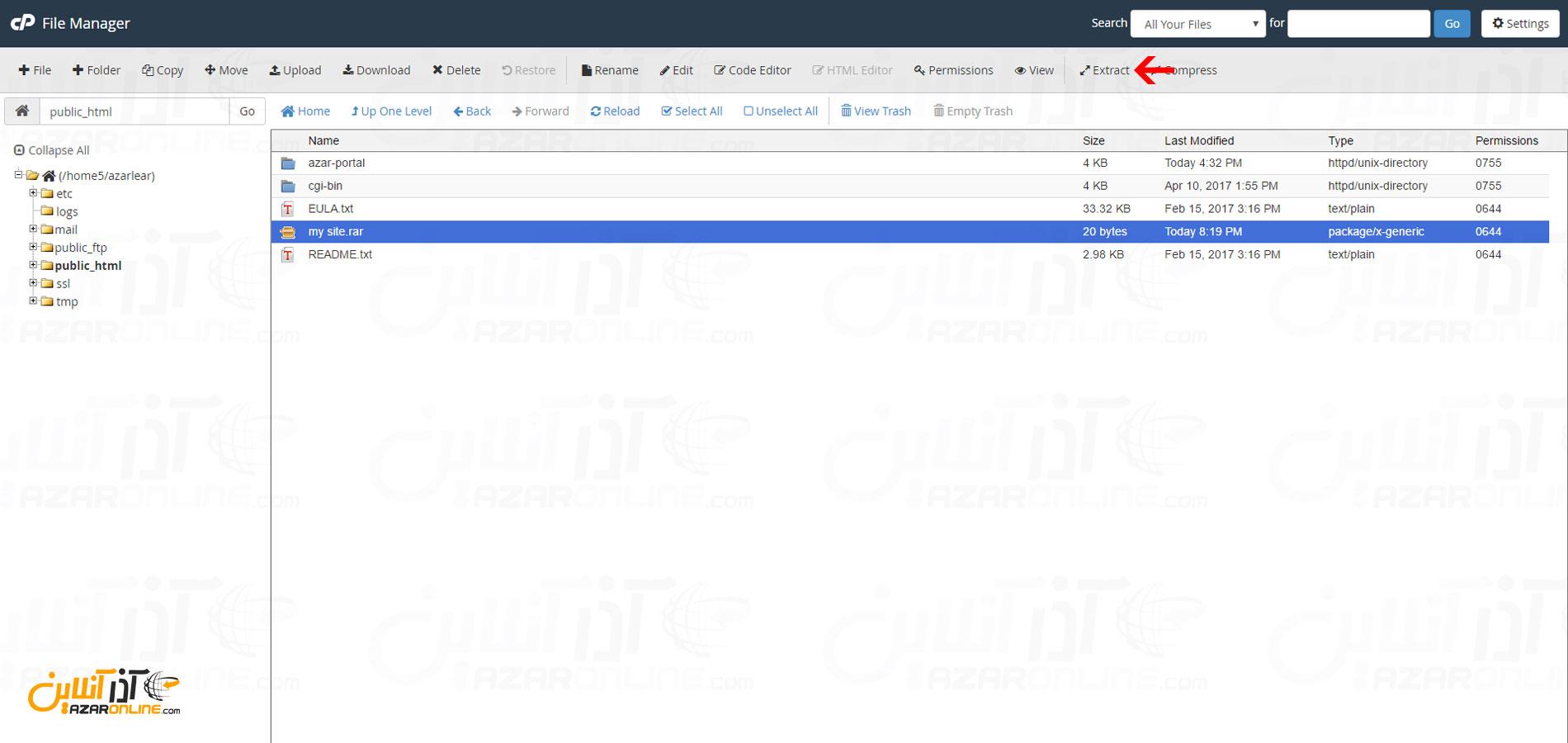 آموزش آپلود سایت - خارج سازی فایل ها از فایل zip