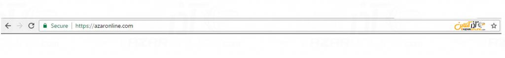 آذرآنلاین SSL - ssl چیست؟