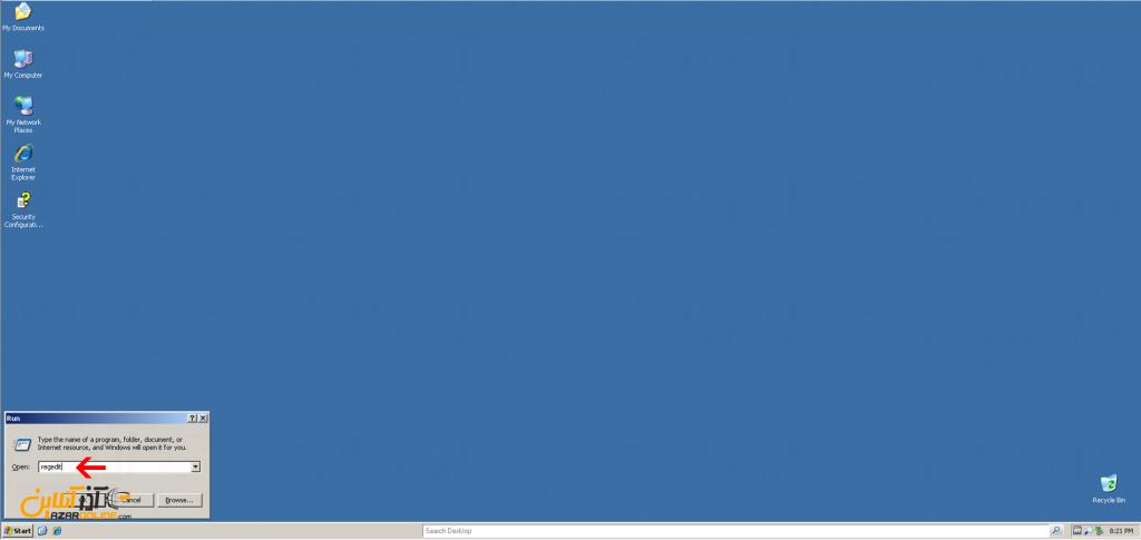 تغییر پورت remote desktop در ویندوز سرور 2003 - باز کردن پنجره Regedit