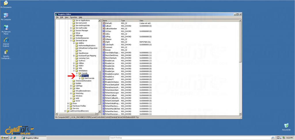 تغییر پورت remote desktop در ویندوز سرور 2003 - پیدا کردن مسیر