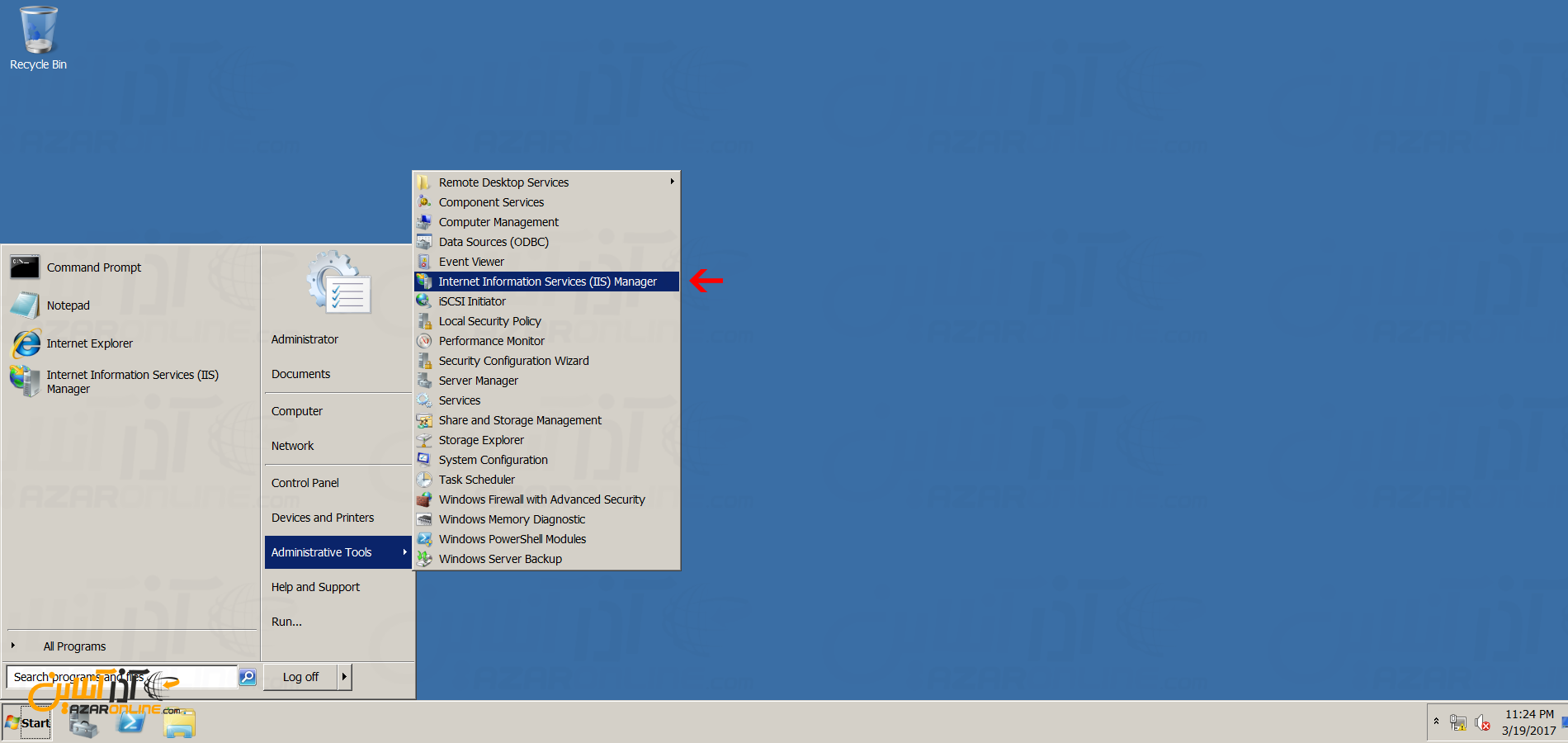 نصب FTP سرور در ویندوز سرور 2008 - مدیریت FTP سرور