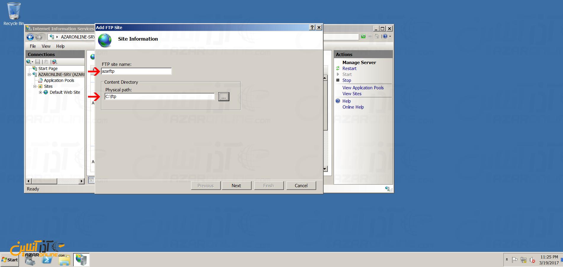 نصب FTP سرور در ویندوز سرور 2008 - انتخاب نام FTP