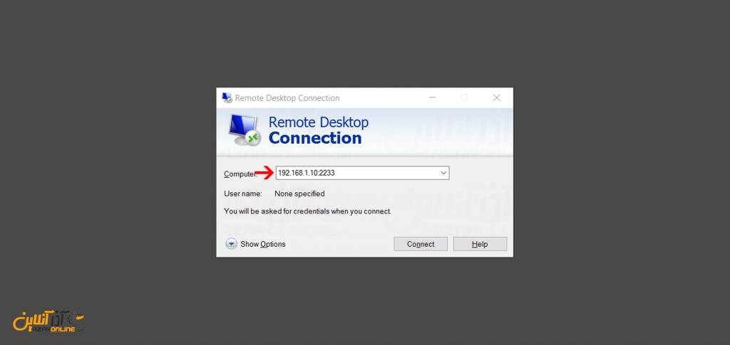 تغییر پورت remote desktop در ویندوز سرور 2003 - نحوه ریموت زدن