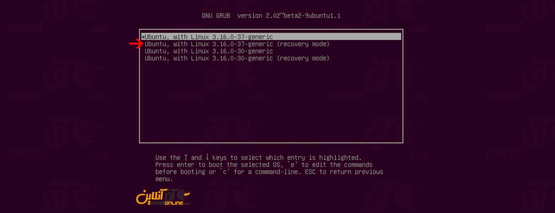 ریکاوری پسورد ubuntu - انتخاب recovery mode