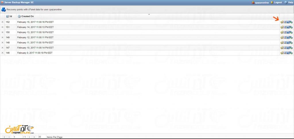 R1soft چیست و چه کاربردی دارد - Browse file