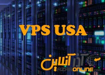 سرور مجازی آمریکا - سن جوزه