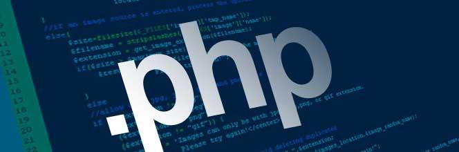 فایل php.ini چیست و چه کاربردی دارد