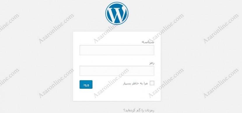 user-admin-wp