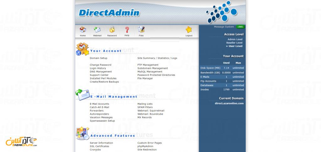 آشنایی با کنترل پنل DirectAdmin